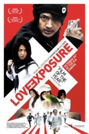 ดูหนังออนไลน์ฟรี Love Exposure (2009)  ลิขิตรัก นักส่อง กกน หนังเต็มเรื่อง หนังมาสเตอร์ ดูหนังHD ดูหนังออนไลน์ ดูหนังใหม่
