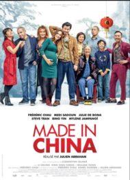 ดูหนังออนไลน์ฟรี Made In China (2019) หนังเต็มเรื่อง หนังมาสเตอร์ ดูหนังHD ดูหนังออนไลน์ ดูหนังใหม่