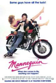 ดูหนังออนไลน์ฟรี Mannequin (1987) เทวดาทำหล่น หนังเต็มเรื่อง หนังมาสเตอร์ ดูหนังHD ดูหนังออนไลน์ ดูหนังใหม่
