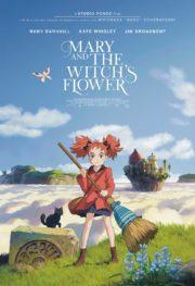 ดูหนังออนไลน์ฟรี Mary and The Witch's Flower (2017) แมรี่ผจญแดนแม่มด หนังเต็มเรื่อง หนังมาสเตอร์ ดูหนังHD ดูหนังออนไลน์ ดูหนังใหม่