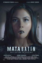 ดูหนังออนไลน์ฟรี Mata Batin (2017) เปิดตาสาม สัมผัสสยอง หนังเต็มเรื่อง หนังมาสเตอร์ ดูหนังHD ดูหนังออนไลน์ ดูหนังใหม่