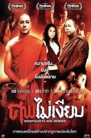 ดูหนังออนไลน์ฟรี Mindfulness and Murder (2011) ศพไม่เงียบ หนังเต็มเรื่อง หนังมาสเตอร์ ดูหนังHD ดูหนังออนไลน์ ดูหนังใหม่