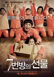 ดูหนังออนไลน์ฟรี Miracle in Cell No.7 (2013) ปาฏิหาริย์ ห้องขังหมายเลข 7 หนังเต็มเรื่อง หนังมาสเตอร์ ดูหนังHD ดูหนังออนไลน์ ดูหนังใหม่