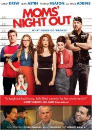 ดูหนังออนไลน์ฟรี Moms Night Out (2014) คืนชุลมุน คุณแม่ขอซิ่ง หนังเต็มเรื่อง หนังมาสเตอร์ ดูหนังHD ดูหนังออนไลน์ ดูหนังใหม่