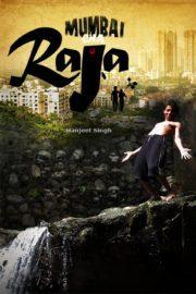 ดูหนังออนไลน์ฟรี Mumbais King (2012) หนังเต็มเรื่อง หนังมาสเตอร์ ดูหนังHD ดูหนังออนไลน์ ดูหนังใหม่