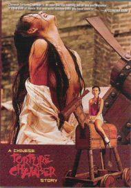 ดูหนังออนไลน์ฟรี Mun ching sap daai huk ying AKA A Chinese Torture Chamber Story (1994) หนังเต็มเรื่อง หนังมาสเตอร์ ดูหนังHD ดูหนังออนไลน์ ดูหนังใหม่