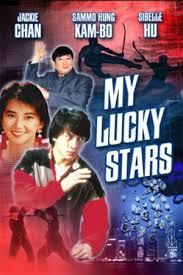 ดูหนังออนไลน์ฟรี My Lucky Stars (1985) 7 เพชฌฆาตสัญชาติฮ้อ หนังเต็มเรื่อง หนังมาสเตอร์ ดูหนังHD ดูหนังออนไลน์ ดูหนังใหม่