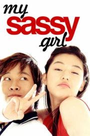ดูหนังออนไลน์ฟรี My Sassy Girl (2001) ยัยตัวร้ายกับนายเจี๋ยมเจี้ยม หนังเต็มเรื่อง หนังมาสเตอร์ ดูหนังHD ดูหนังออนไลน์ ดูหนังใหม่