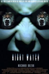 ดูหนังออนไลน์ฟรี Night Watch (2004) ไนท์ วอซ สงครามเจ้ารัตติกาล หนังเต็มเรื่อง หนังมาสเตอร์ ดูหนังHD ดูหนังออนไลน์ ดูหนังใหม่