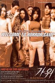 ดูหนังออนไลน์ฟรี Nightmare (2000) หนังเกาหลีหายากที่นางเอก Sex is Zero หนังเต็มเรื่อง หนังมาสเตอร์ ดูหนังHD ดูหนังออนไลน์ ดูหนังใหม่