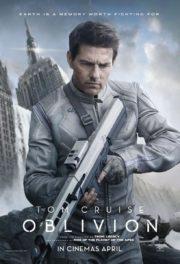 ดูหนังออนไลน์ฟรี Oblivion (2013) อุบัติการณ์โลกลืม หนังเต็มเรื่อง หนังมาสเตอร์ ดูหนังHD ดูหนังออนไลน์ ดูหนังใหม่