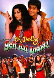 ดูหนังออนไลน์ฟรี Oh Darling Yeh Hai (1995) ชะตารักกู้ชาติ หนังเต็มเรื่อง หนังมาสเตอร์ ดูหนังHD ดูหนังออนไลน์ ดูหนังใหม่