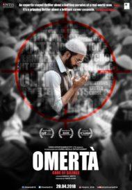 ดูหนังออนไลน์ฟรี Omerta (2017) หนังเต็มเรื่อง หนังมาสเตอร์ ดูหนังHD ดูหนังออนไลน์ ดูหนังใหม่