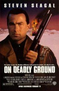 ดูหนังออนไลน์ฟรี On Deadly Ground (1994) ยุทธการทุบนรกหมื่นฟาเรนไฮต์ หนังเต็มเรื่อง หนังมาสเตอร์ ดูหนังHD ดูหนังออนไลน์ ดูหนังใหม่