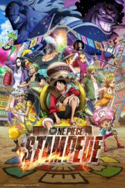 ดูหนังออนไลน์ฟรี One Piece Stampede (2019) วันพีซ เดอะมูฟวี่ สแตมปีด หนังเต็มเรื่อง หนังมาสเตอร์ ดูหนังHD ดูหนังออนไลน์ ดูหนังใหม่
