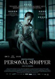 ดูหนังออนไลน์ฟรี Personal Shopper (2016) สื่อจิตสัมผัส หนังเต็มเรื่อง หนังมาสเตอร์ ดูหนังHD ดูหนังออนไลน์ ดูหนังใหม่