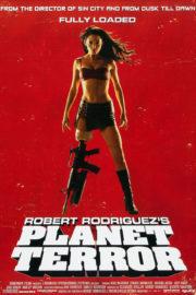 ดูหนังออนไลน์ฟรี Planet Terror (2007) โคโยตี้ แข้งปืนกล หนังเต็มเรื่อง หนังมาสเตอร์ ดูหนังHD ดูหนังออนไลน์ ดูหนังใหม่