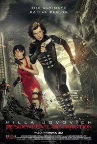 ดูหนังออนไลน์ฟรี RESIDENT EVIL 5 RETRIBUTION (2012) ผีชีวะ 5 สงครามไวรัสล้างนรก หนังเต็มเรื่อง หนังมาสเตอร์ ดูหนังHD ดูหนังออนไลน์ ดูหนังใหม่