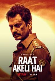 ดูหนังออนไลน์ฟรี Raat Akeli Hai (2020) ฆาตกรรมในคืนเปลี่ยว หนังเต็มเรื่อง หนังมาสเตอร์ ดูหนังHD ดูหนังออนไลน์ ดูหนังใหม่