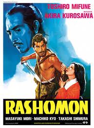 ดูหนังออนไลน์ฟรี Rashomon (1950) ราโชมอน หนังเต็มเรื่อง หนังมาสเตอร์ ดูหนังHD ดูหนังออนไลน์ ดูหนังใหม่