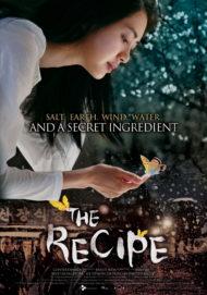ดูหนังออนไลน์ฟรี Recipe (Doenjang) (2010) หนังเต็มเรื่อง หนังมาสเตอร์ ดูหนังHD ดูหนังออนไลน์ ดูหนังใหม่