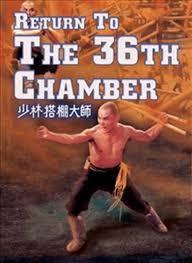 ดูหนังออนไลน์ฟรี Return To The 36th Chamber (1980) ยอดเซียนยอดมนุษย์ หนังเต็มเรื่อง หนังมาสเตอร์ ดูหนังHD ดูหนังออนไลน์ ดูหนังใหม่