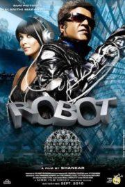 ดูหนังออนไลน์ฟรี Robot Endhiran (2010) มนุษย์โรบอท จักรกลเหนือโลก หนังเต็มเรื่อง หนังมาสเตอร์ ดูหนังHD ดูหนังออนไลน์ ดูหนังใหม่