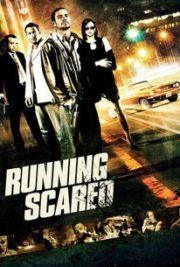 ดูหนังออนไลน์ฟรี Running Scared (2006) สู้ ทะลุรังเพลิง หนังเต็มเรื่อง หนังมาสเตอร์ ดูหนังHD ดูหนังออนไลน์ ดูหนังใหม่