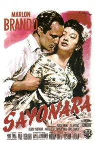 ดูหนังออนไลน์ฟรี Sayonara (1957) ซาโยนาระ หนังเต็มเรื่อง หนังมาสเตอร์ ดูหนังHD ดูหนังออนไลน์ ดูหนังใหม่