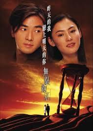 ดูหนังออนไลน์ฟรี Second Time Around (2002) เจาะเวลาผ่าเซียน หนังเต็มเรื่อง หนังมาสเตอร์ ดูหนังHD ดูหนังออนไลน์ ดูหนังใหม่