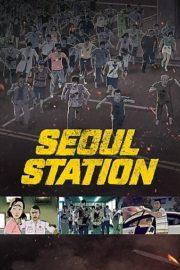 ดูหนังออนไลน์ฟรี Seoul Station (2016) ก่อนนรกซอมบี้คลั่ง หนังเต็มเรื่อง หนังมาสเตอร์ ดูหนังHD ดูหนังออนไลน์ ดูหนังใหม่
