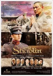 ดูหนังออนไลน์ฟรี Shaolin (2011) เส้าหลิน สองใหญ่ หนังเต็มเรื่อง หนังมาสเตอร์ ดูหนังHD ดูหนังออนไลน์ ดูหนังใหม่