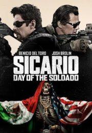 ดูหนังออนไลน์ฟรี Sicario Day of the Soldado (2018) ทีมพิฆาตทะลุแดนเดือด 2 หนังเต็มเรื่อง หนังมาสเตอร์ ดูหนังHD ดูหนังออนไลน์ ดูหนังใหม่