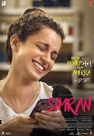 ดูหนังออนไลน์ฟรี Simran (2017) Ballywood โบยบินไกลเกินฝัน หนังเต็มเรื่อง หนังมาสเตอร์ ดูหนังHD ดูหนังออนไลน์ ดูหนังใหม่