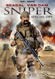 ดูหนังออนไลน์ฟรี Sniper Special Ops (2016) ยุทธการถล่มนรก หนังเต็มเรื่อง หนังมาสเตอร์ ดูหนังHD ดูหนังออนไลน์ ดูหนังใหม่