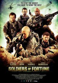 ดูหนังออนไลน์ฟรี Soldiers Of Fortune (2012) เกมรบคนอันตราย หนังเต็มเรื่อง หนังมาสเตอร์ ดูหนังHD ดูหนังออนไลน์ ดูหนังใหม่