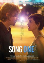 ดูหนังออนไลน์ฟรี Song One (2015) เพลงหนึ่ง คิดถึงเธอ หนังเต็มเรื่อง หนังมาสเตอร์ ดูหนังHD ดูหนังออนไลน์ ดูหนังใหม่