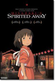ดูหนังออนไลน์ฟรี Spirited Away (2001) มิติวิญญาณมหัศจรรย์ หนังเต็มเรื่อง หนังมาสเตอร์ ดูหนังHD ดูหนังออนไลน์ ดูหนังใหม่