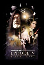 ดูหนังออนไลน์ฟรี Star Wars Episode 4  A New Hope (1977) สตาร์ วอร์ส เอพพิโซด 4 ความหวังใหม่ หนังเต็มเรื่อง หนังมาสเตอร์ ดูหนังHD ดูหนังออนไลน์ ดูหนังใหม่