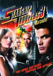 ดูหนังออนไลน์ฟรี Starship Troopers 3 Marauder (2008) สงครามหมื่นขา ล่าล้างจักรวาล 3 หนังเต็มเรื่อง หนังมาสเตอร์ ดูหนังHD ดูหนังออนไลน์ ดูหนังใหม่