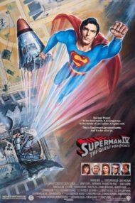ดูหนังออนไลน์ฟรี Superman IV The Quest for Peace (1987) ซูเปอร์แมน 4 หนังเต็มเรื่อง หนังมาสเตอร์ ดูหนังHD ดูหนังออนไลน์ ดูหนังใหม่