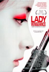 ดูหนังออนไลน์ฟรี Sympathy for Lady Vengeance (2005) เธอ! ฆ่าแบบชาติหน้าไม่ต้องเกิด หนังเต็มเรื่อง หนังมาสเตอร์ ดูหนังHD ดูหนังออนไลน์ ดูหนังใหม่
