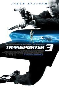 ดูหนังออนไลน์ฟรี THE TRANSPORTER 3 (2008) ทรานสปอร์ตเตอร์ 3 เพชรฆาต สัญชาติเทอร์โบ หนังเต็มเรื่อง หนังมาสเตอร์ ดูหนังHD ดูหนังออนไลน์ ดูหนังใหม่