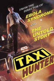 ดูหนังออนไลน์ฟรี Taxi Hunter (1993) แท็กซี่ล่าคน หนังเต็มเรื่อง หนังมาสเตอร์ ดูหนังHD ดูหนังออนไลน์ ดูหนังใหม่