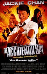 ดูหนังออนไลน์ฟรี The Accidental Spy (2001) วิ่งระเบิดฟัด หนังเต็มเรื่อง หนังมาสเตอร์ ดูหนังHD ดูหนังออนไลน์ ดูหนังใหม่