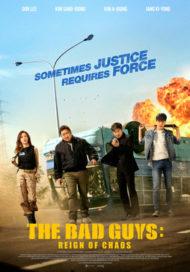 ดูหนังออนไลน์ฟรี The Bad Guys: Reign of Chaos (2019) พวกเลว หนังเต็มเรื่อง หนังมาสเตอร์ ดูหนังHD ดูหนังออนไลน์ ดูหนังใหม่