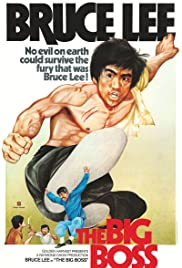 ดูหนังออนไลน์ฟรี The Big Boss (1971) ไอ้หนุ่มซินตึ๊ง หนังเต็มเรื่อง หนังมาสเตอร์ ดูหนังHD ดูหนังออนไลน์ ดูหนังใหม่