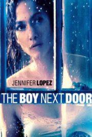 ดูหนังออนไลน์ฟรี The Boy Next Door (2015) รักอำมหิต หนุ่มจิตข้างบ้าน หนังเต็มเรื่อง หนังมาสเตอร์ ดูหนังHD ดูหนังออนไลน์ ดูหนังใหม่
