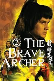 ดูหนังออนไลน์ฟรี The Brave Archer 2 (1978) มังกรหยก 2 หนังเต็มเรื่อง หนังมาสเตอร์ ดูหนังHD ดูหนังออนไลน์ ดูหนังใหม่