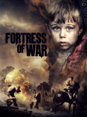 ดูหนังออนไลน์ฟรี The Brest Fortress aka Fortress of War (2010) หนังเต็มเรื่อง หนังมาสเตอร์ ดูหนังHD ดูหนังออนไลน์ ดูหนังใหม่